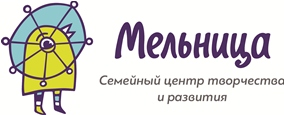 Семейный центр творчества и развития