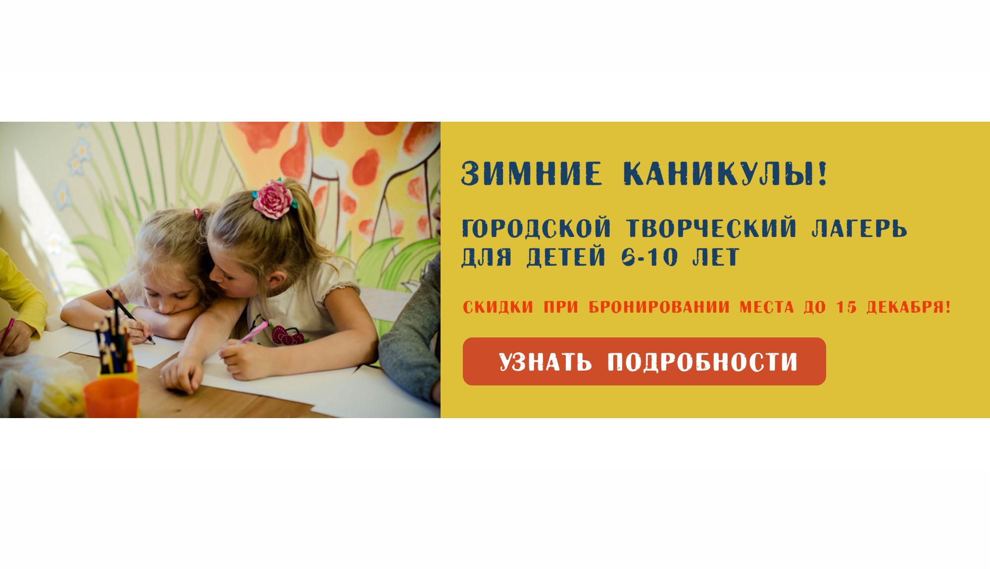SHablon-dlya-slajdera_artik-1