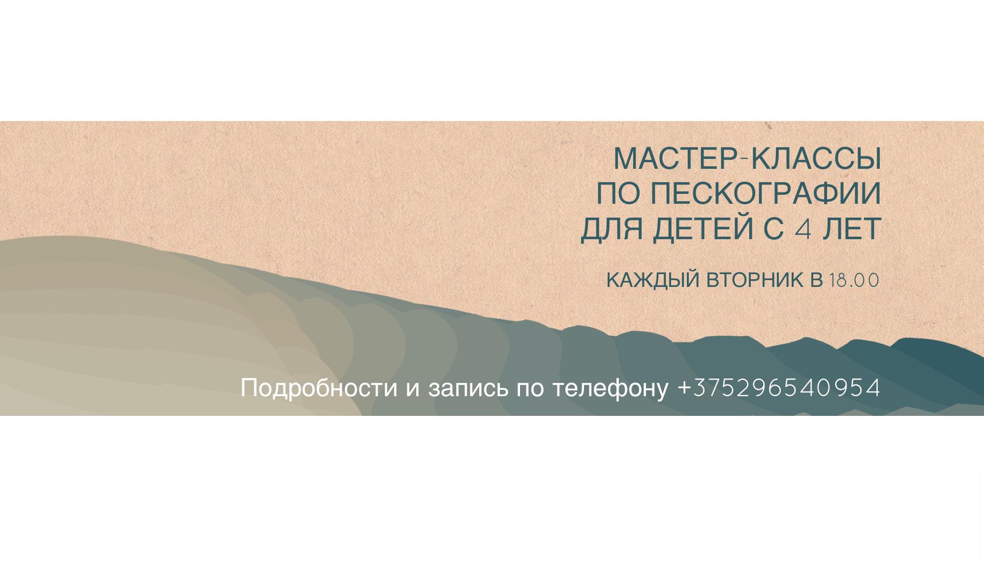 SHablon-dlya-slajdera1