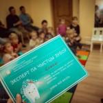 detskii-teatr